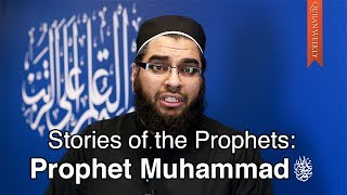 Allah's Promise to Prophet Muhammad (Stories of the Prophets)