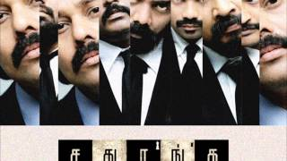 Verichodi Ponathada Official Full Song - Sathuranka Vettai