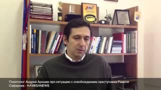 Картинки по запросу В гостях Андрей Арешев с рассказом про Нагорный Карабах.