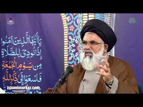 Imam-e-Kaaba ki Trump kay liyay Dua - Allama Syed Jawad