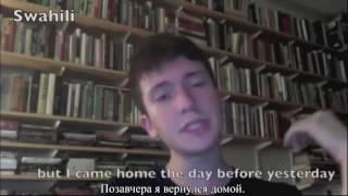 Тим Донер: Как преодолеть языковой барьер? #ted на русском