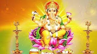 Download Sri Ganapathi Atharvashirshopanishad & Other