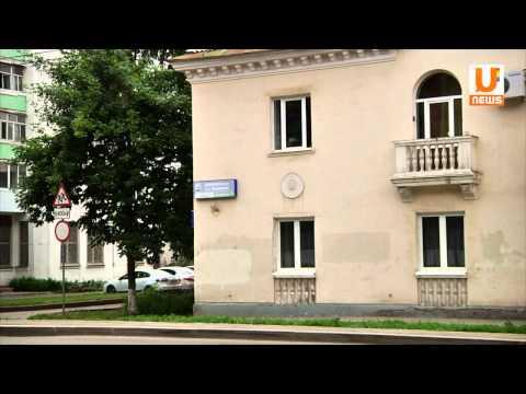 UTV. Уфимцы не хотят съезжать из дома, который официально признан аварийным