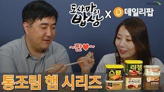 CJ제일제당 스팸 클래식 340g (2개)_동영상_이미지