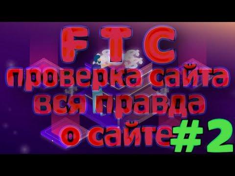 Заработай в интернете казахстан