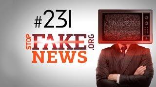 Что российские СМИ писали о томосе - SFN #231