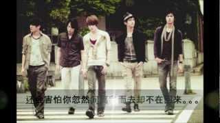 DBSK/TVXQ - Miduhyo (Chinese ver. with Chinese lyrics)