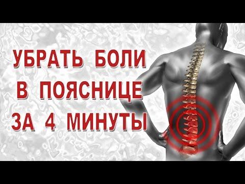 Боли в спине в области лопаток причины и руке