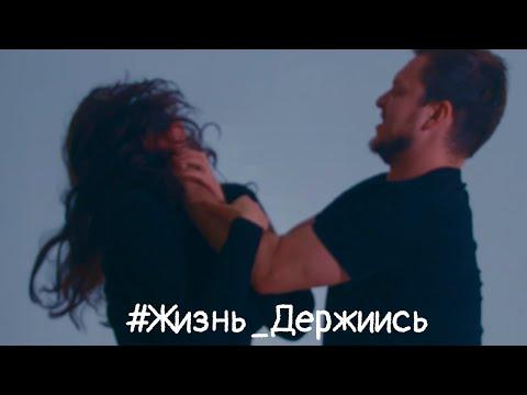 """Социальный ролик """"Насилие в семье"""""""