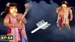 जय जय जय बजरंगबली | Episode-58 | राम भक्त हनुमान कथा | Bhakti Sagar