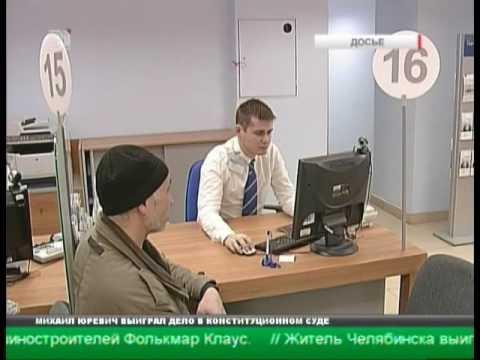 Должник поневоле  Банк требует у жителя Челябинска деньги за кредит, который он не брал