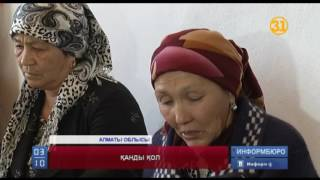 Алматы облысында 33 жастағы азамат ажырасқан әйелін қан-жоса қылып пышақтап, өлтіріп кетті