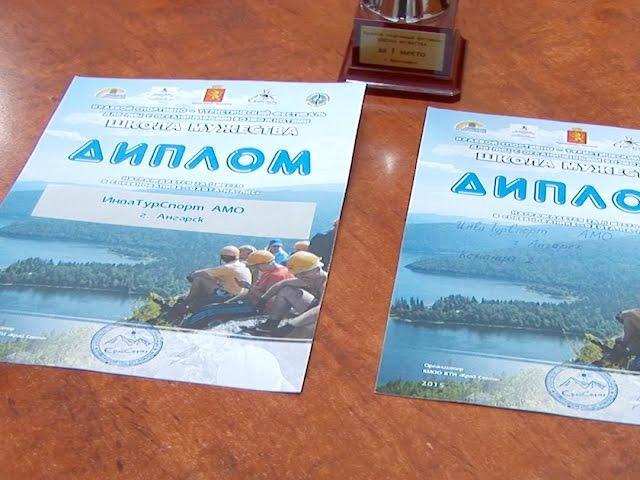Спортсмены «Инватура» привезли трофеи из Бурятии
