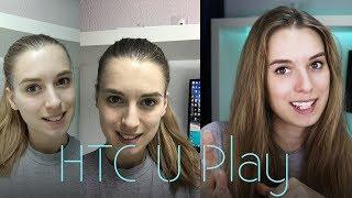 HTC U Play CAMERA TEST | iPhone 7 comparison