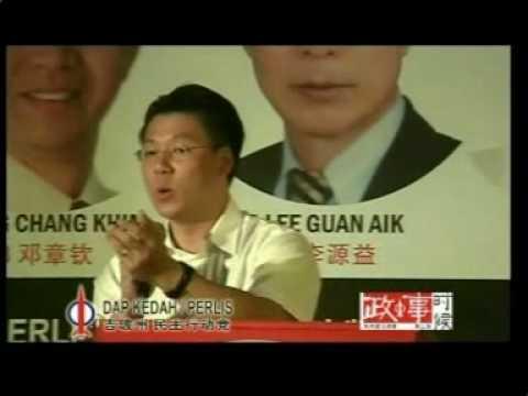 倪可敏Nga Kor Ming-kedah 02-大番薯+小白脸+蕹菜 18-09-2009