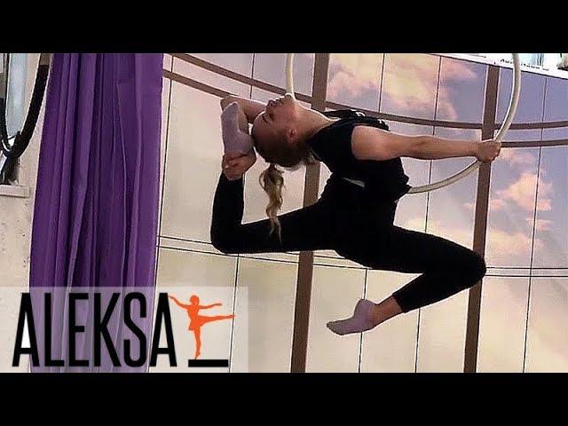 Прекрасный танец на воздушном кольце. Воздушная гимнастика, акробатика. Анна Лыба, тренер ALEKSA