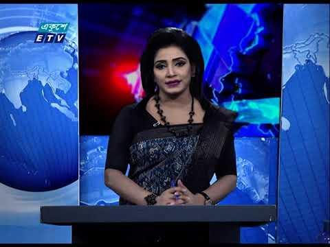 01 Am News || রাত ০১ টার সংবাদ || 24 November 2020 || ETV News
