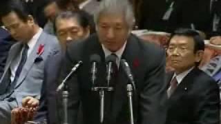 鈴木宗男・予算委員会10月8日2/2