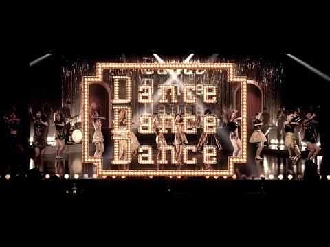 『Dance Dance Dance』 PV (E-girls #EGirls )