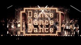 E-girls / Dance Dance Dance