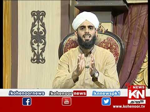 Istakhara 07 July 2021 | Kohenoor News Pakistan