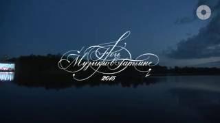 Ночь классической музыки, 2015
