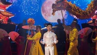 Zeke & The Kiddos (2014) ~ El Romance Del Dragón (feat. Chenle Zhong, China)
