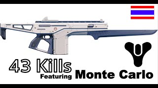 52 kills with the last word destiny pvp multiplayer gameplay