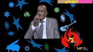 تحميل و مشاهدة سيف الجامعة مريم ومي MP3
