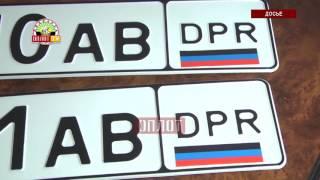 ГАИ ДНР напоминает о начале регистрации транспортных средств