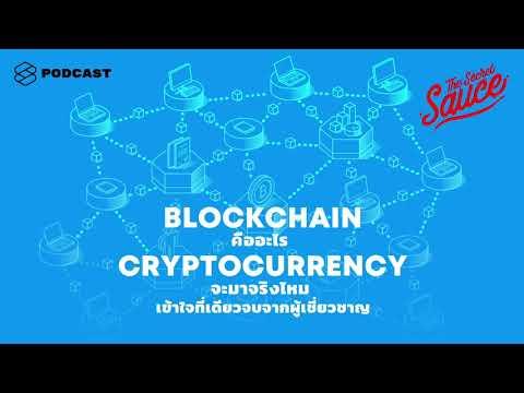 Blokkváltozás bitcoin