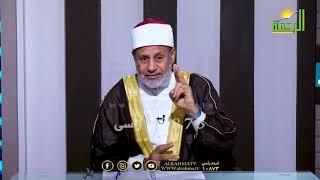 خصائص الشريعة الاسلامية وإجتهاد الصحابة برنامج مع الفقهاء مع الشيخ محمد عبد الفتاح