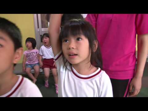 Shirogaoka Nursery School
