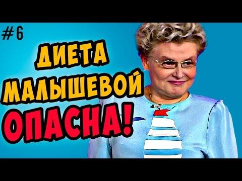 Anatoly Kashpirovsky una sessione per perdita di peso
