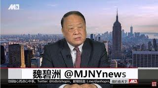 崔天凯:贸易战谈判破裂全赖美国
