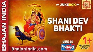 Top 10 Shani Bhajans Juke Box