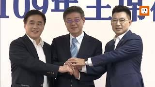 0212國民黨主席補選 政見會登場