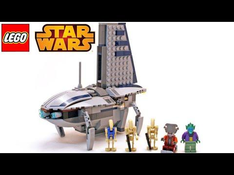 Vidéo LEGO Star Wars 8036 : Separatist Shuttle