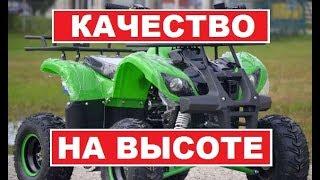 НОВЫЙ КИТАЙСКИЙ КВАДРОЦИКЛ СЛОМАЛСЯ ЕЩЕ В МАГАЗИНЕ!!!