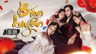 Bán Duyên - Chu Bin [LYRIC VIDEO] #BD