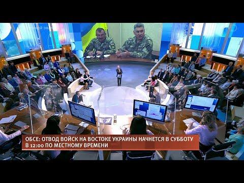Украина: путь к миру. Время покажет. Фрагмент выпуска от 08.11.2019