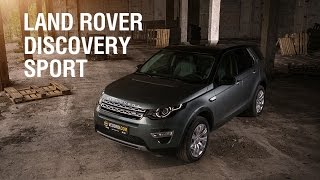 Land Rover Discovery Sport. Тест-драйв премиум паркетника - Veddro.com