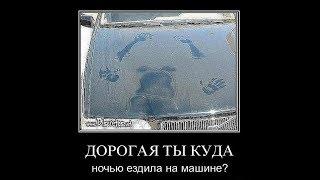 Прикольные Демотиваторы выпуск 76