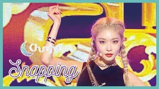 [HOT] CHUNG HA   Snapping,  청하   Snapping  Show Music Core 20190720