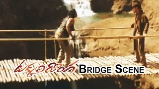 Takkari Donga Telugu Movie | Bridge Scene | Mahesh Babu | Bipasha Basu | Lisa Ray | ETV Cinema
