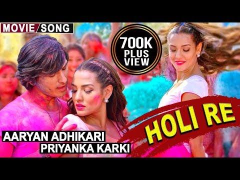 HOLI RE – Priyanka Karki Aaryan    Rajesh Payal Rai Mandavi Tripathi   Butterfly Movie Holi Song