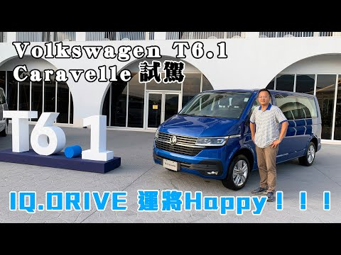Volkswagen T6.1 Caravelle 199 L