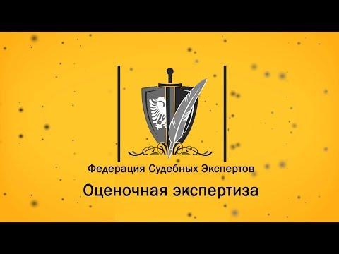 💲 Оценочная экспертиза // Оценка квартиры без документов // Аналитическая справка