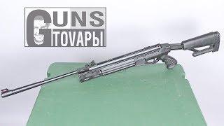 Пневматическая винтовка Hatsan Striker AR с газовой пружиной от компании CO2 - магазин оружия без разрешения - видео 3