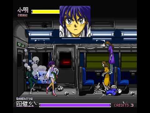 PC-FX Longplay [05] Kishin Douji Zenki FX: Vajura Fight